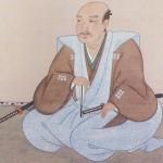 真田1626px-Sanada_Yukimura