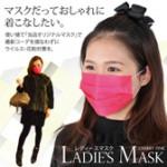 マスク1mask_s1_lpk_03