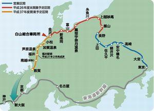 北陸新幹線5007