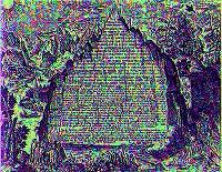 Emerald_tablets