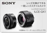 レンズカメラ1recommend01_300_250