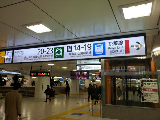 東京駅の10番線から大阪方面の19番線までは何分 …
