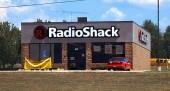 タンディ11280px-RadioShack_Exterior_Modified
