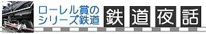 banner_rail300x50 (1)