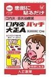 パッチA101951_Product