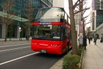 バス1ダウンロード