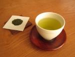 緑茶777ダウンロード