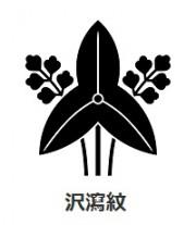 沢瀉紋1 tachiomodaka