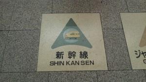 上野駅200系
