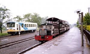 DB101