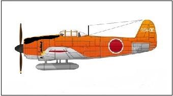 日本海軍最後の傑作戦闘機『紫電改』とは・・・(そして再現 ...